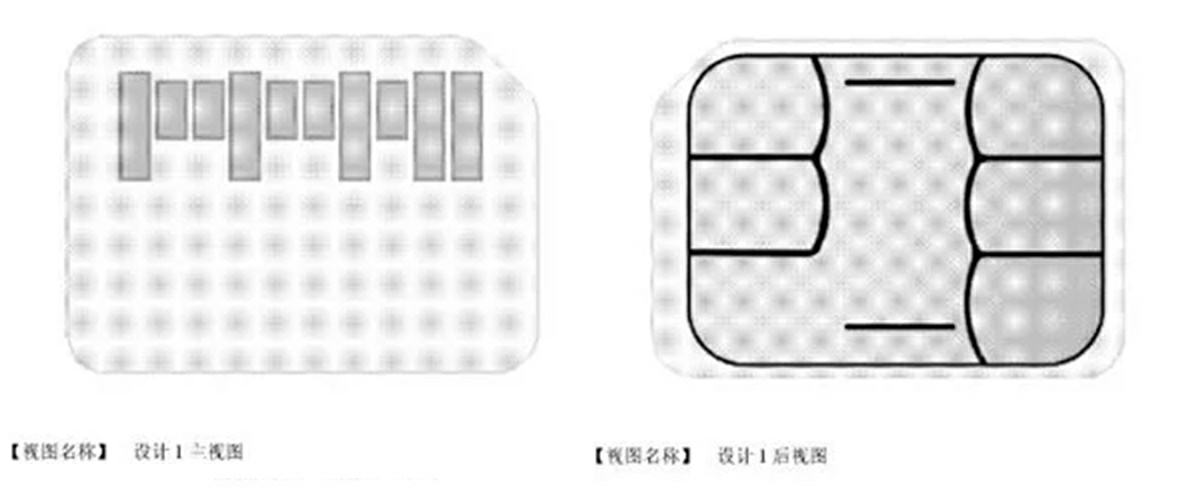 patente tarjeta microsd + sim xiaomi