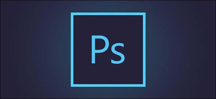 photoshop editor fotos noche