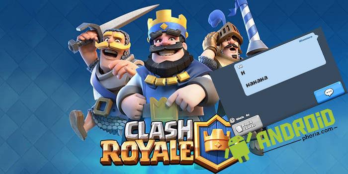 poner letras grandes clash royale