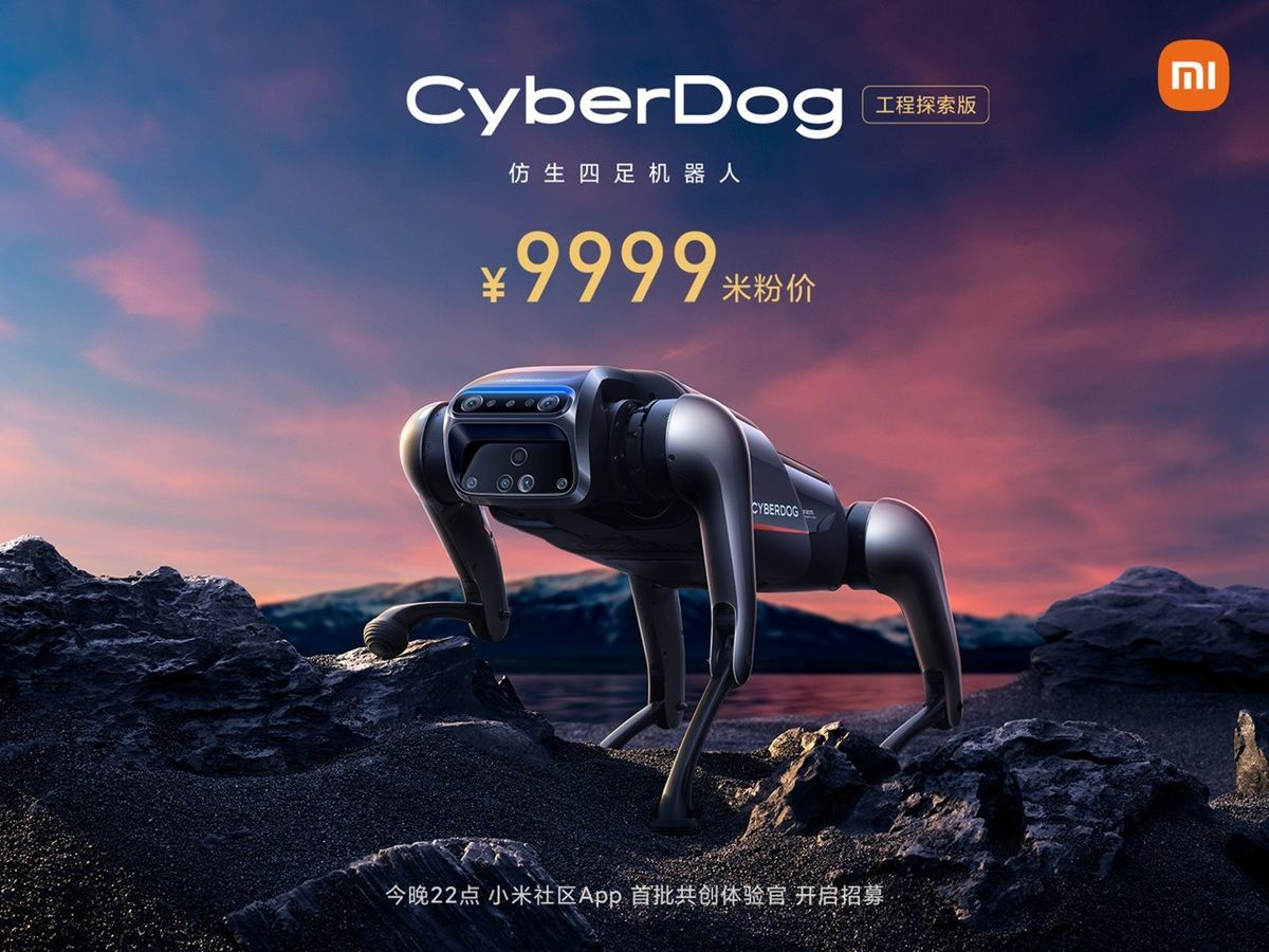 precio del xiaomi cyberdog