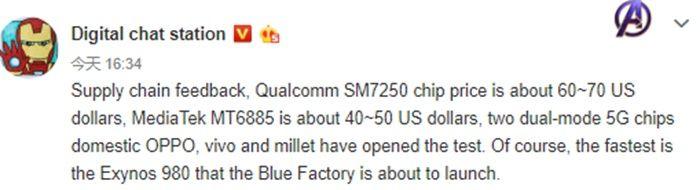 precios filtrados chipset 5g mediatek qualcomm