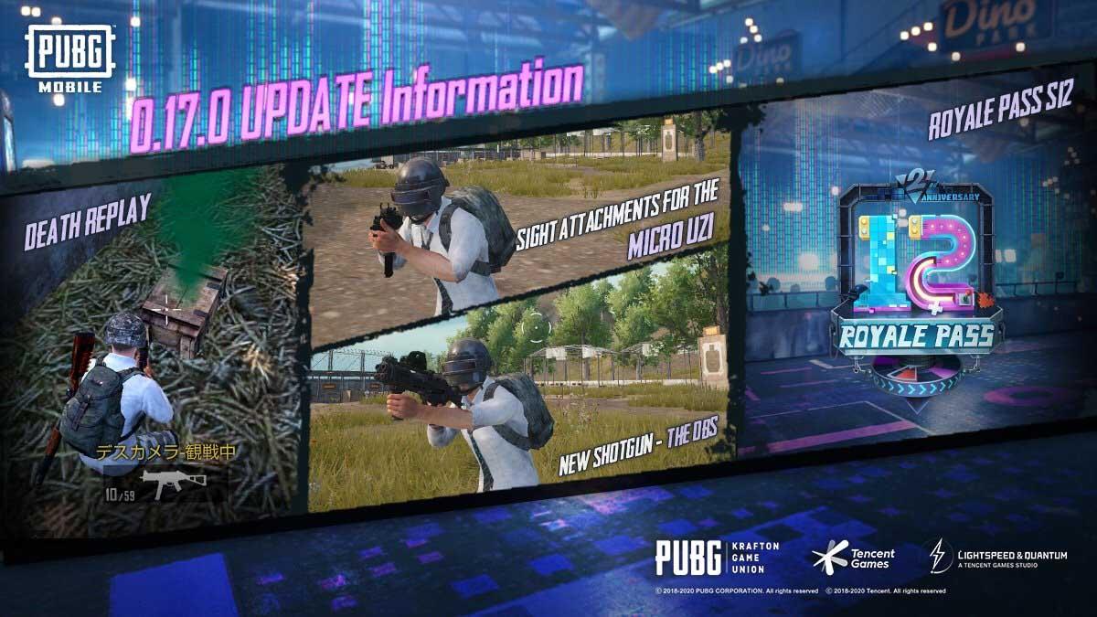 pubg mobile 0 17 0 actualizacion