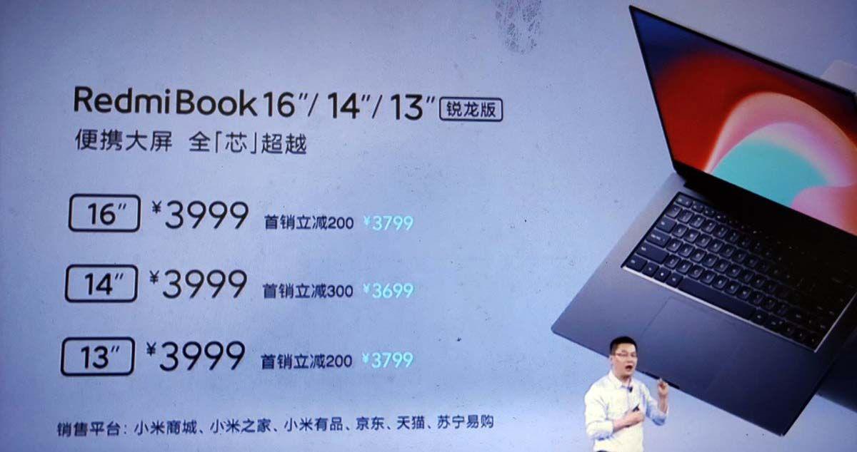 readmibook 16 de xiaomi tendra procesador ryzen precio y disponibilidad