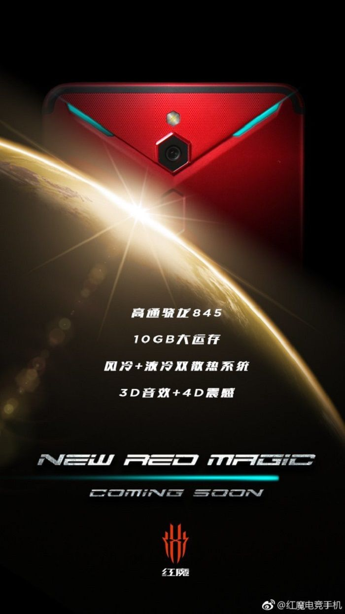 red magic 2 caracteristicas