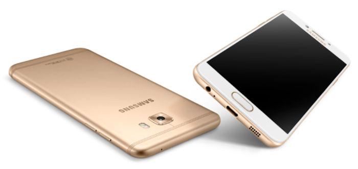 Samsung Galaxy C7 Pro cupón descuento