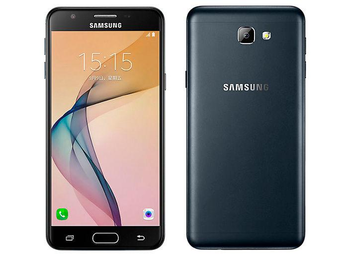 Samsung Galaxy On5 comprar barato