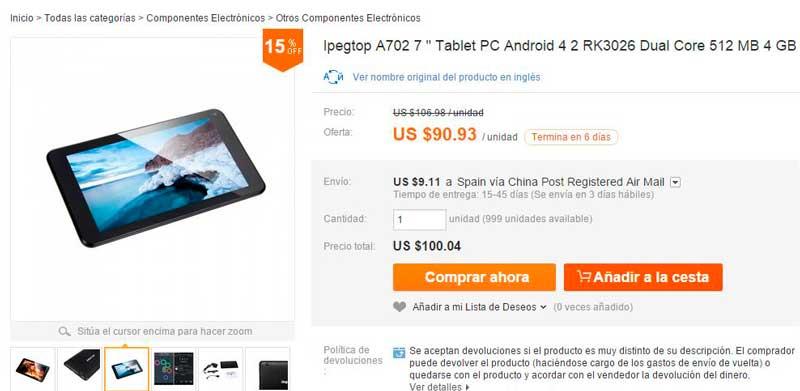 tablet_ocu_aliexpress