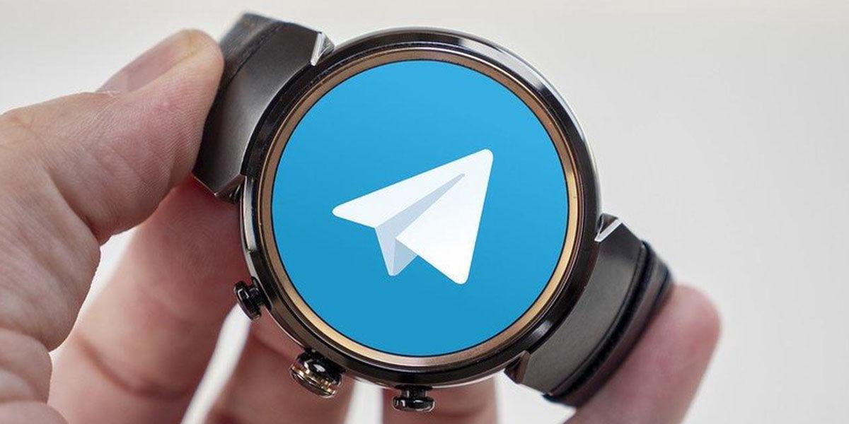 telegram fin soporte wear os