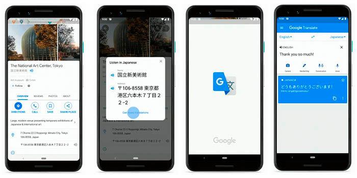 translate maps