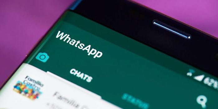 whatsapp permite rechazar invitacion de grupos