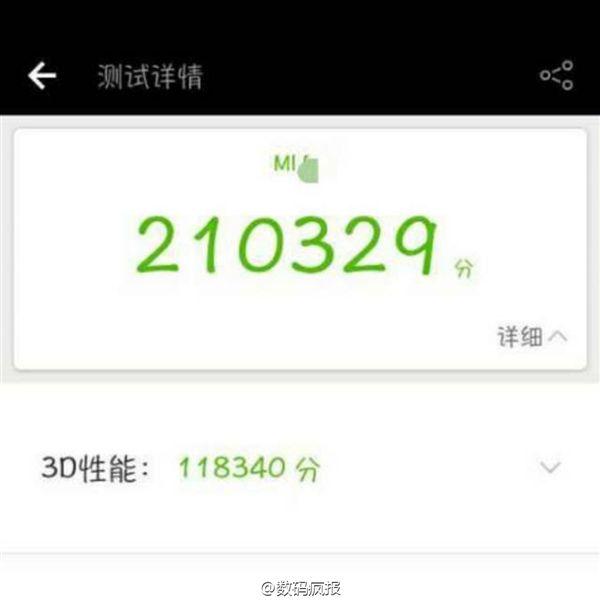 xiaomi-mi-6-210000-antutu