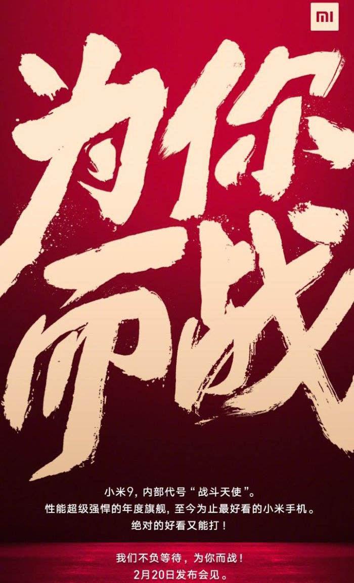 xiaomi mi 9 poster oficial