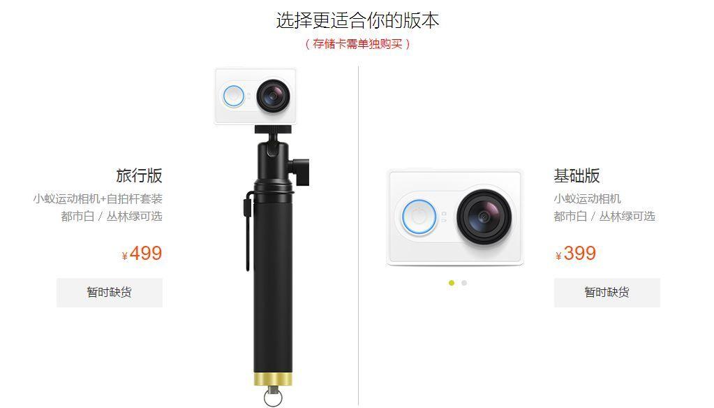 xiaomi-precios-camera